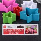 Набор форм для печенья Доляна «Звезда», 5 шт, цвет МИКС - Фото 4