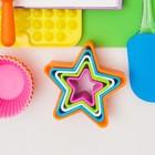 Набор форм для печенья Доляна «Звезда», 5 шт, цвет МИКС - Фото 6