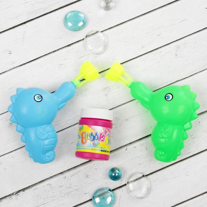 """Мыльные пузыри """"Морской конёк"""", набор 2 шт."""