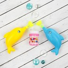 Мыльные пузыри «Дельфинчики», набор 2 шт.
