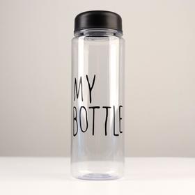 Бутылка для воды 500 мл 'My bottle' с винтовой крышкой, чёрная, 6.5х19 см Ош