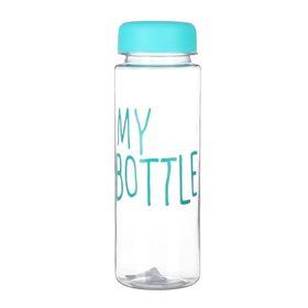 Бутылка для воды 'My bottle' с винтовой крышкой, 500 мл, синяя, 6.5х21 см Ош