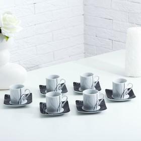 Набор кофейный, 12 предметов, чашка 70 мл