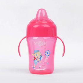 Поильник детский с мягким носиком, 240 мл., с ручками, цвет розовый