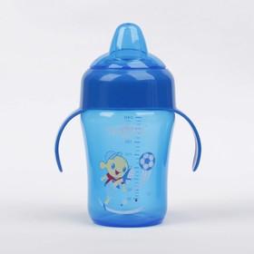 Поильник детский с мягким носиком, 240 мл., с ручками, цвет синий