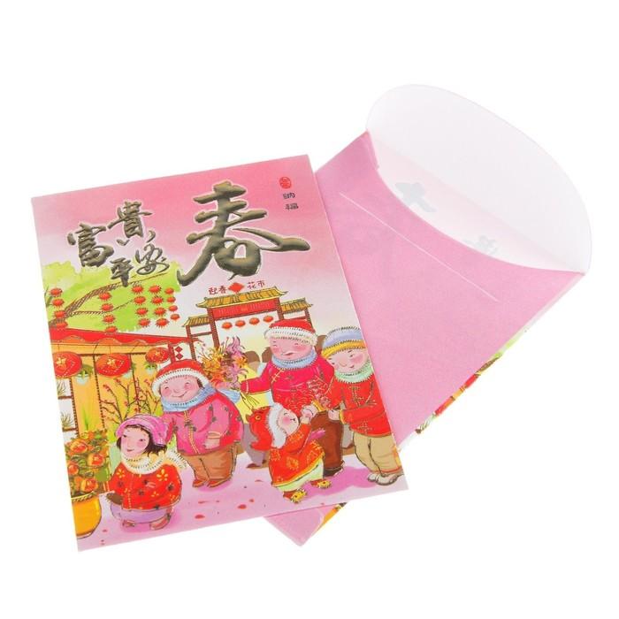 Конверт для амулета цветной Изобилие набор 6 шт МИКС 7х10 см
