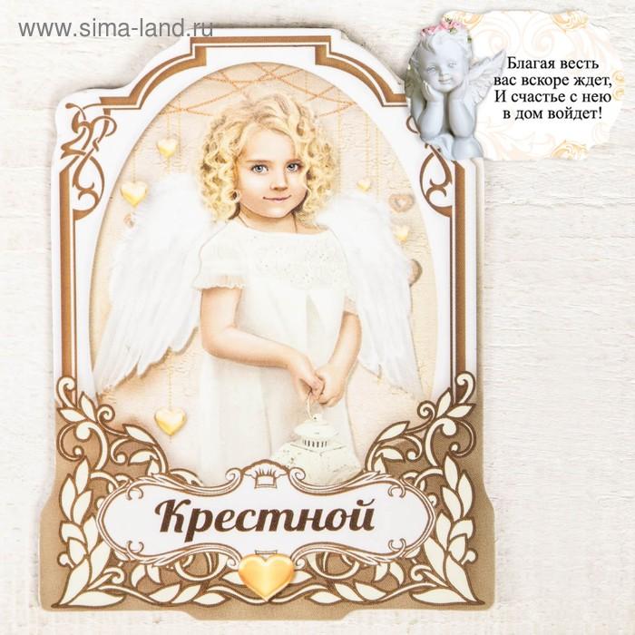 открытки с днем ангела наталья от крестной вот индии