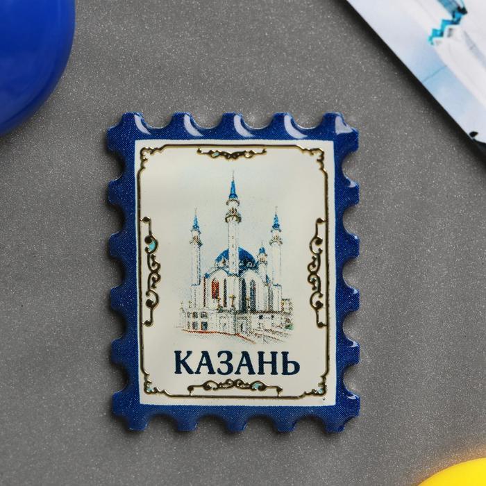 Магнит-марка Казань