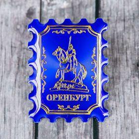 Значок-марка «Оренбург» Ош