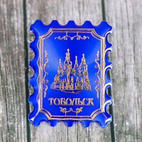 Значок-марка «Тобольск» Ош