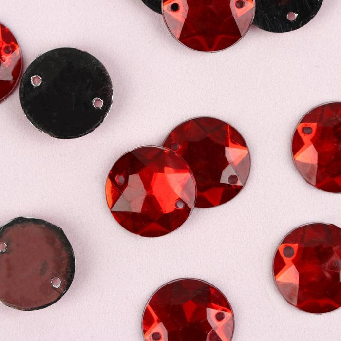 Стразы пришивные «Круг», d = 14 мм, 20 шт, цвет красный