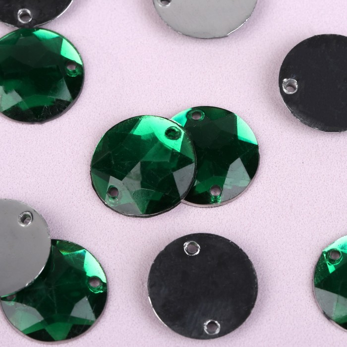 Стразы пришивные «Круг», d = 14 мм, 20 шт, цвет зелёный