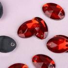 Стразы пришивные «Овал», 10 ? 14 мм, 20 шт, цвет красный