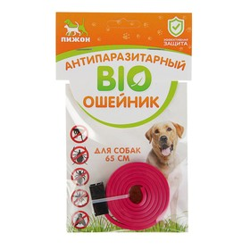 Биоошейник антипаразитарный 'ПИЖОН' для собак от блох и клещей, красный, 65 см Ош