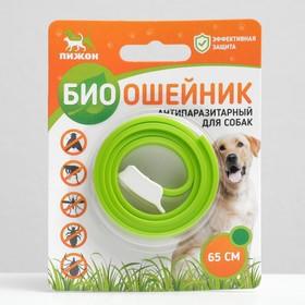 Биоошейник антипаразитарный 'ПИЖОН' для собак от блох и клещей, зелёный, 65 см Ош