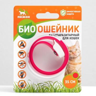 """Биоошейник антипаразитарный """"ПИЖОН"""" для кошек от блох и клещей, красный, 35 см - Фото 1"""