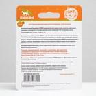 """Биоошейник антипаразитарный """"ПИЖОН"""" для кошек от блох и клещей, красный, 35 см - Фото 2"""
