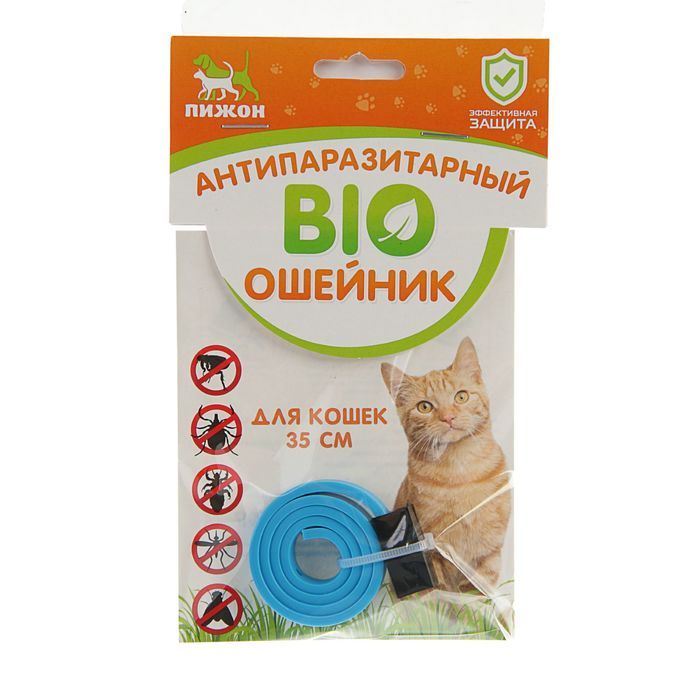 купить Биоошейник антипаразитарный ПИЖОН для кошек от блох и клещей, синий, 35 см