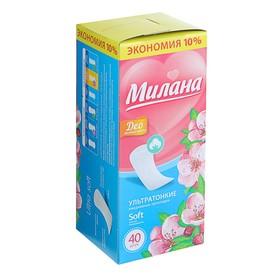 Прокладки ежедневные «Милана» Ultra Deo Soft Цветы, 40 шт/уп Ош