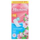 Прокладки ежедневные «Милана» Ultra Deo Soft Цветы, 40 шт/уп - Фото 3