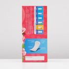 Прокладки ежедневные «Милана» Classic Deo Soft Цветы, 40 шт/уп - Фото 2