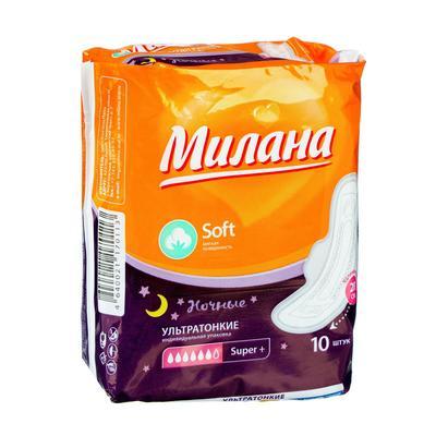 Прокладки «Милана» Ultra Super Plus Soft, 10 шт/уп - Фото 1