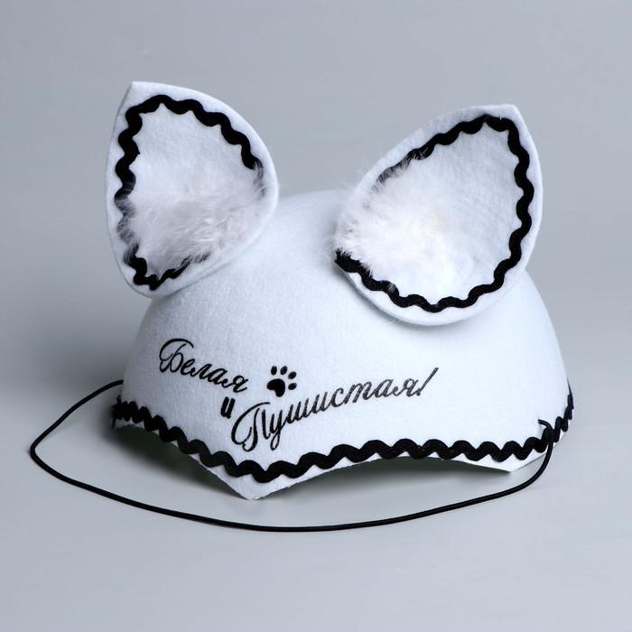 Карнавальная шляпа Белая и пушистая, р-р 56-58