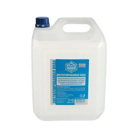 Вода дистиллированная АГАТ, 10 л Ош