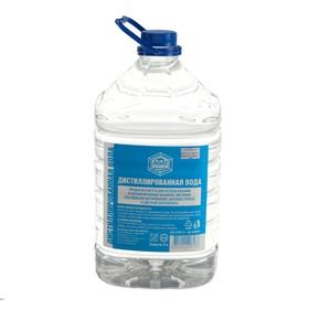 Вода дистиллированная АГАТ, 4 л Ош