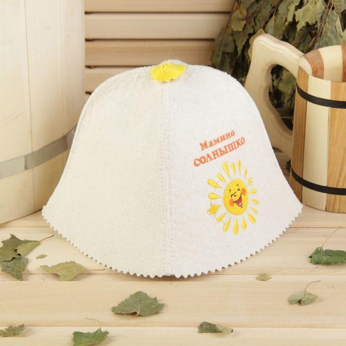 Банная шапка детская «Мамино солнышко», белая, войлок, 100% шерсть