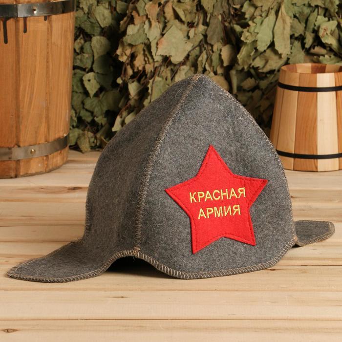 """Будёновка """"Красная Армия"""" (серый)"""
