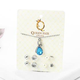 Гарнитур 5 предметов: 4 пары пуссет, кулон 'Капелька', цвет бело-голубой в серебре Ош