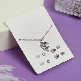 Гарнитур 5 предметов: 4 пары пуссет, кулон 'Дельфинчик', цвет белый в серебре Ош