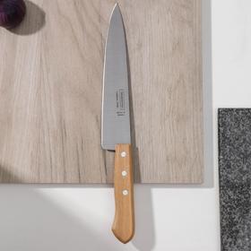 Нож Carbon поварской, длина лезвия 20 см