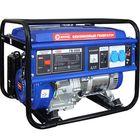 """Генератор """"ДИОЛД"""" ГБ-5500, бензиновый, 5/5.5 кВт, 25 л, 4Т, ручной старт"""