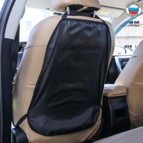 Накидка-незапинайка на спинку автомобильного сиденья