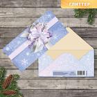 Конверт для денег «Зимний подарок», глиттер, 16,5 х 8 см