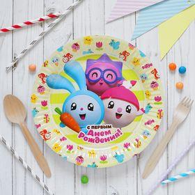 Тарелка бумажная «Малышарики», с первым днём рождения, 23 см, набор 6 шт.