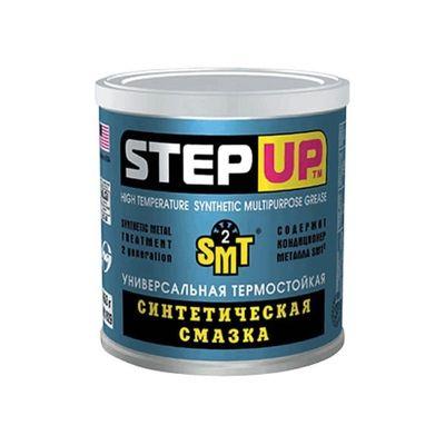 Смазка для подшипников термостойкая STEP UP с SMT2 туба 453г - Фото 1
