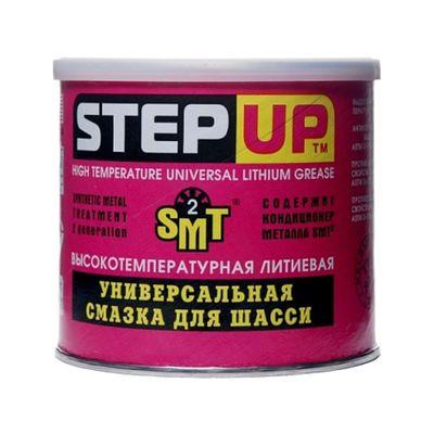 Смазка для шасси литиевая STEP UP высокотемп с SMT2 453г - Фото 1