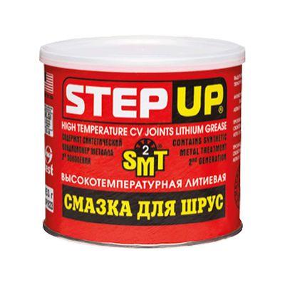 Смазка литиевая STEP UP высокотемп. с SMT2 для ШРУС 453г - Фото 1