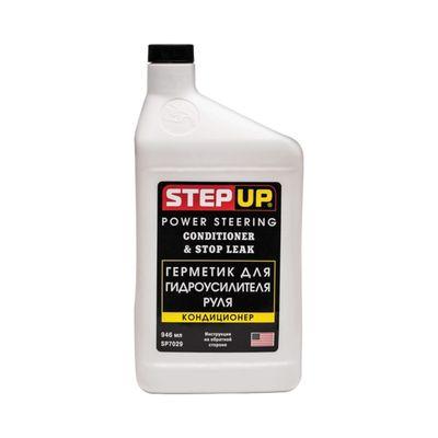 Герметик гидроусилителя руля STEP UP кондиционер 946 мл - Фото 1