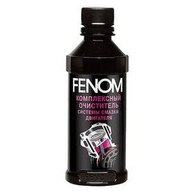 Промывка двигателя FENOM комплексная 200 мл Ош