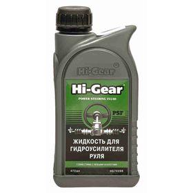 Жидкость гидроусилителя руля HI-GEAR (ГУР), 473 мл
