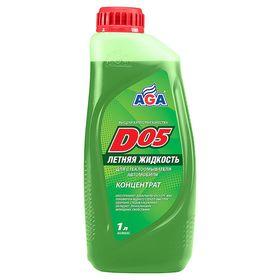 Жидкость стеклоомывающая Лето концентрат AGA 1л Ош
