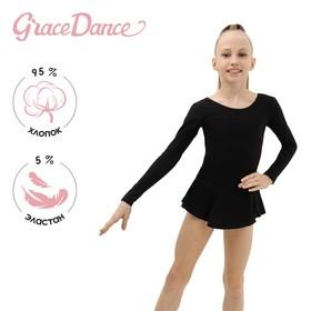 купить Купальник гимнастический хб с юбкой, длинный рукав, размер 38, цвет чёрный