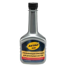 Смазывающая присадка для дизельных систем Astrohim, 300 мл, АС - 1935 Ош