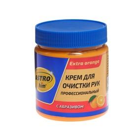 Крем для рук с абразивом Astrohim с антисептическими свойствами, апельсин, 460 г, АС - 217 Ош