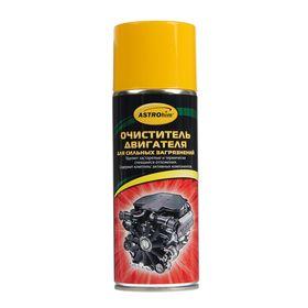 Очиститель двигателя Astrohim для сильных загрязнений, 520 мл, аэрозоль, АС - 3875 Ош