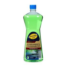 Жидкость стеклоомывающая Astrohim Лето BugОff, 1 л, концентрат 1:4, АС - 420 Ош